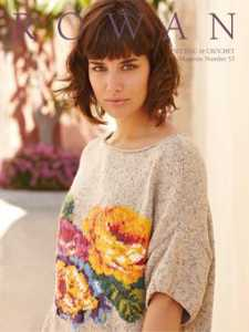 Rowan Knitting & Crochet Magazine 53 Estate