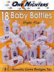 18 Baby Bottle One Nighters